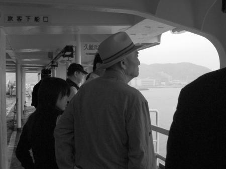 ferry_07-12-16_1