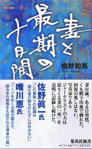 螯サ縺ィ譛�譛溘・蜊∵律髢・髱偵♀縺ウ・雲convert_20101202083208