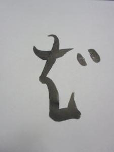 縺薙l菴輔※隱ュ繧�縺ョ・・002_convert_20101204085604