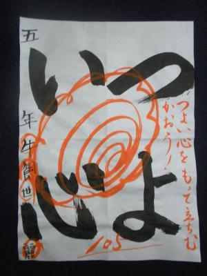 縺輔¥繧峨・阨セ+007_convert_20110325163142