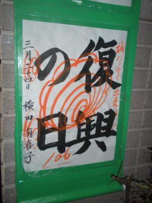 縺輔¥繧峨・阨セ+010_convert_20110325163307