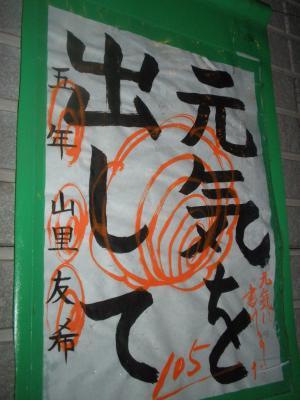 縺輔¥繧峨・阨セ+012_convert_20110325163551