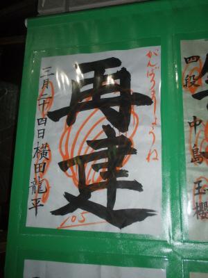 縺輔¥繧峨・阨セ+013_convert_20110325163714