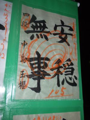 縺輔¥繧峨・阨セ+014_convert_20110325163815