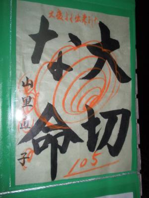 縺輔¥繧峨・阨セ+016_convert_20110325163930