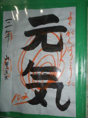 縺輔¥繧峨・阨セ+015_convert_20110325180333