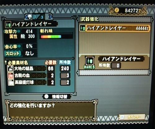2009_09260008.jpg