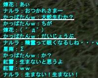 20071011110203.jpg