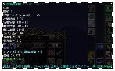 20071029192536.jpg