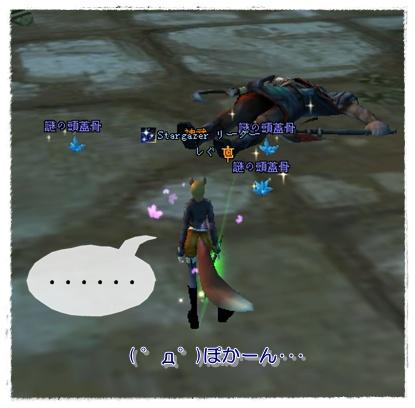 2008-03-07 23-36-55