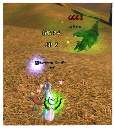2008-03-07 02-22-01