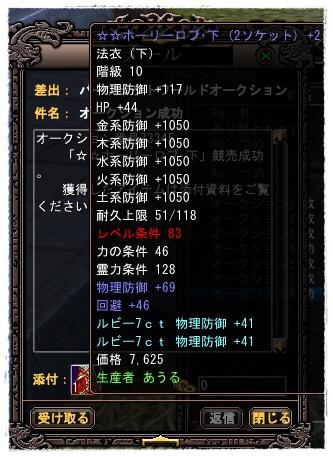 2008-03-08 04-14-17