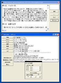 txt2jpg_1s.jpeg