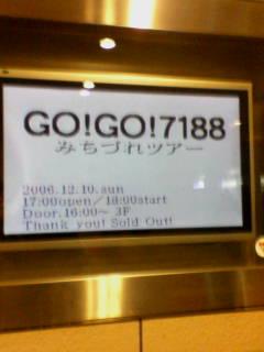 20061210204604.jpg