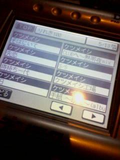 20070930051856.jpg