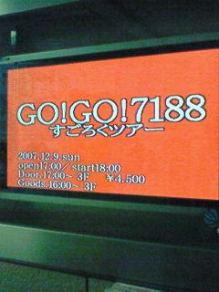 200712091610000.jpg