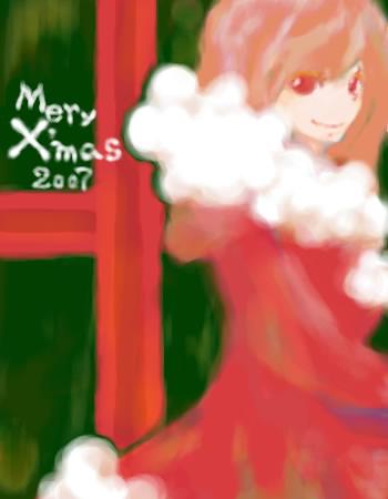 Mery X'mas