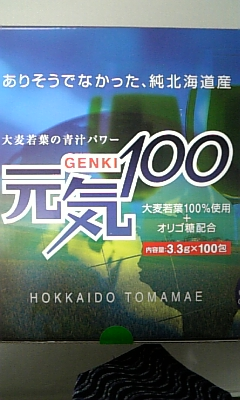 080304_200832.jpg