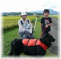 20090913sanpo.jpg