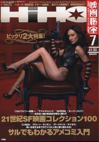 HIHO_201107_cover.jpg