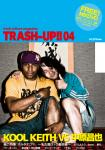 trash-up_vol4_cover.jpg