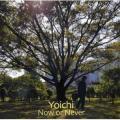 Singeryman Yoichi