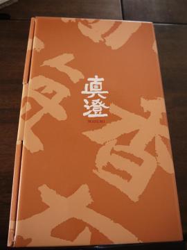 P1150922 (Custom)