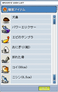 20071021232024.png