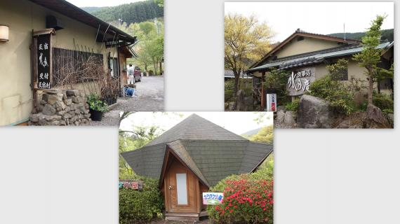 2011-05-0412_convert_20110521192745.jpg