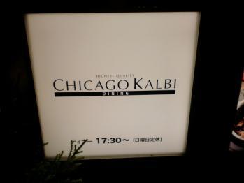 CJICAGO KALBI