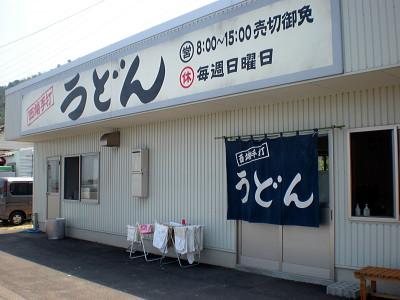20080526jouto.jpg