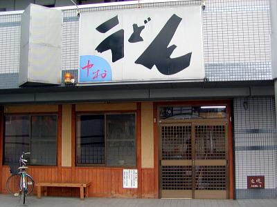 20040204nakamura0002.jpg