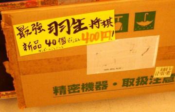 ju-P1000038.jpg