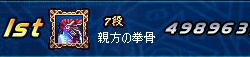 SS000090_20111006215512.jpg