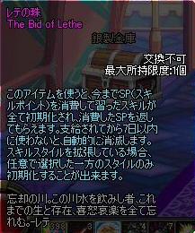 SS000120_20111015123520.jpg