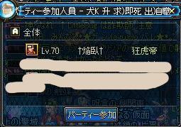 SS000122_20111020172753.jpg
