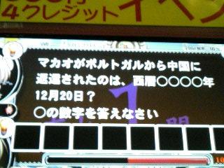 20061115001832.jpg