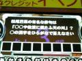 20061225004822.jpg
