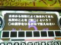 20061225235236.jpg