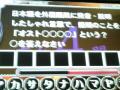 20070203032942.jpg