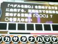 20070314021847.jpg
