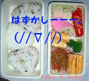 001_20110119205350.jpg