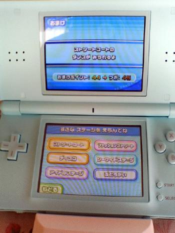 20070201093514.jpg