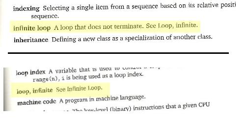 無限ループ