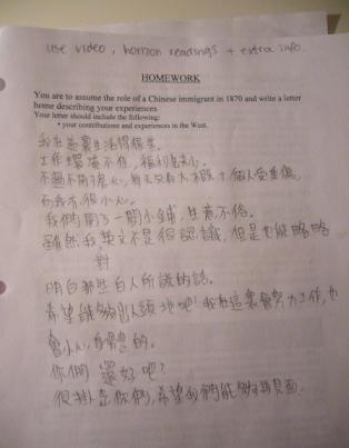 homework2.png