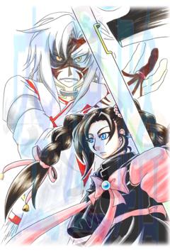 ema_vs_yaoshi_01