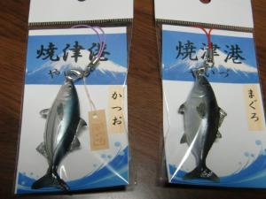 魚フィギュア