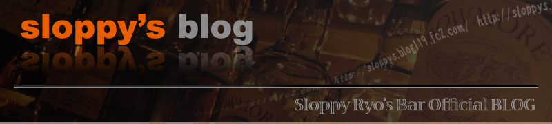 Sloppy's blog