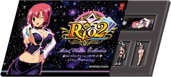 Rio携帯ストラップ通販 Rio2 メタルチャームコレクション with 携帯ストラップ 7種類のRio携帯ストラップ通販