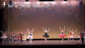 Petite Recital 2011